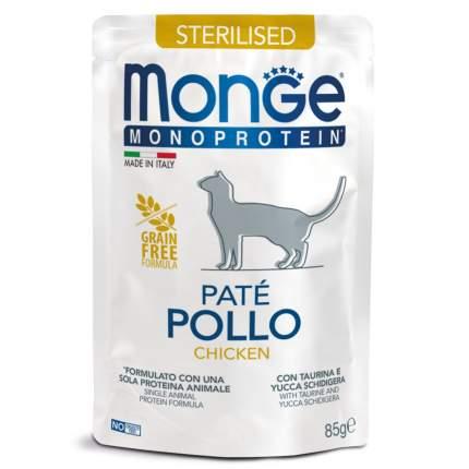 Влажный корм для кошек Monge Monoprotein , курица,  85г
