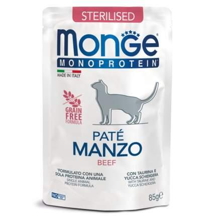 Влажный корм для кошек Monge Monoprotein , говядина, 85г
