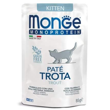 Влажный корм для котят Monge Monoprotein  , форель,  85г