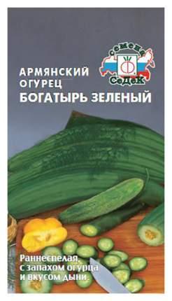 "Дыня Армянский огурец ""Богатырь зелёный"""