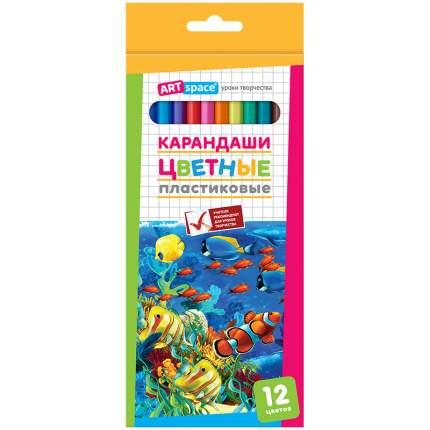 """Карандаши цветные """"Подводный мир"""", 12 цветов"""