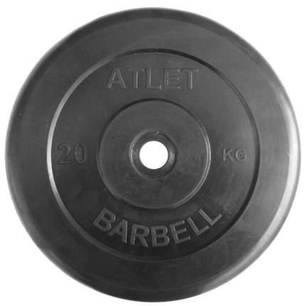 Диск для штанги MB Barbell 20 кг, 26 мм