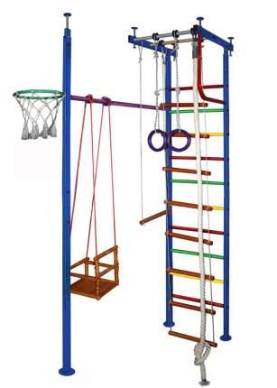 Детский спортивный комплекс Вертикаль-10М