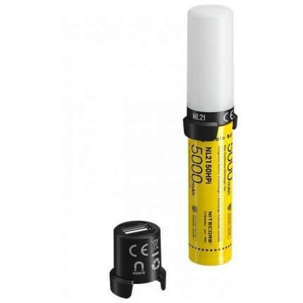 Аккумулятор с фонариком и powerbank  NiteCore 21700SET