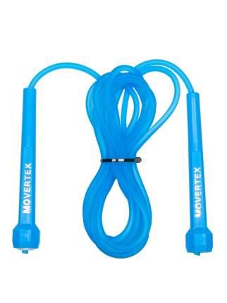 Скакалка Movertex G003 300 см blue