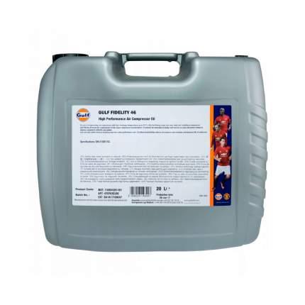 Масло компрессорное GULF Fidelity PA 46 (121450401461)