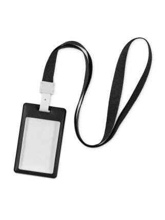 Лента для бейджа / держатель для бейджа с карманом для карты / пропуска Flexpocket черная