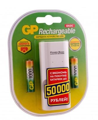 Зарядное устройство с аккумуляторами GP 100AAAHC/CPB2-2CR2 /40