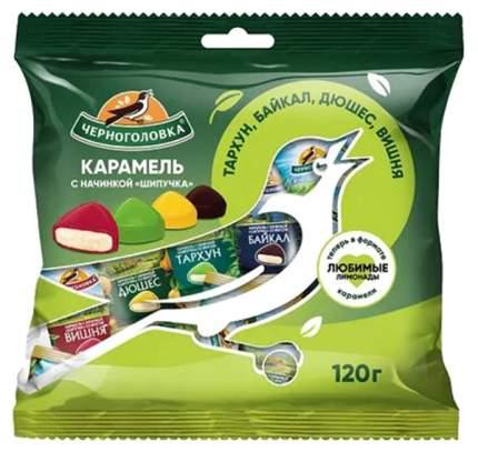 Карамель Черноголовка Микс с начинкой шипучка 120г