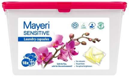 Капсулы для стирки Mayeri Sensitive Эко 18шт