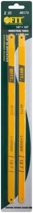 Полотна ножовочные по металлу,  300 мм ( 18 TPI / 20Cr), 2шт. FIT 40173