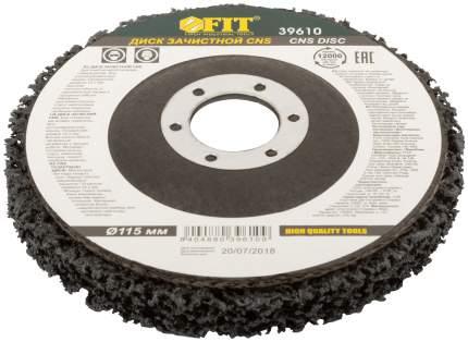 Диск зачистной полимерный CNS, 115 мм. FIT 39610