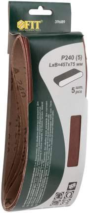 Ремни шлифовальные 75х457 мм  Р 240, 5шт. FIT 39689