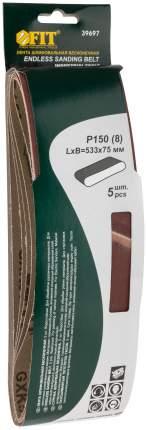 Ремни шлифовальные 75х533 мм  Р 150, 5шт. FIT 39697