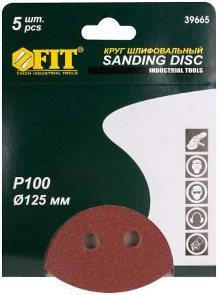 Круги шлифовальные с отверстиями (липучка), 125 мм, Р 100 FIT 39665