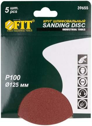 Круги шлифовальные сплошные (липучка), 125 мм, Р 100 FIT 39655