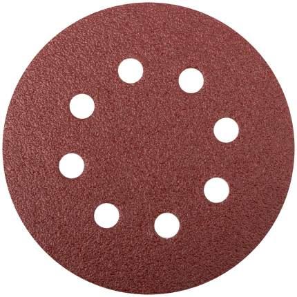 Круги шлифовальные с отверстиями (липучка), 125 мм, Р 60 FIT 39663