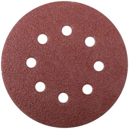 Круги шлифовальные с отверстиями (липучка), 125 мм, Р 40 FIT 39662