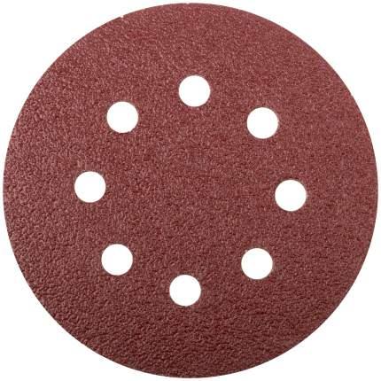 Круги шлифовальные с отверстиями (липучка), 125 мм, Р 36 FIT 39661