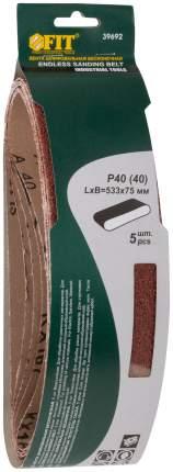 Ремни шлифовальные 75х533 мм  Р 40, 5шт. FIT 39692