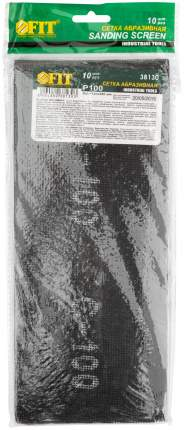 Сетки шлифовальные 120х280 мм, 10 шт, Р 100 38130