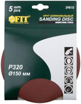 Круги шлифовальные сплошные (липучка), 150 мм, Р 320 FIT 39810