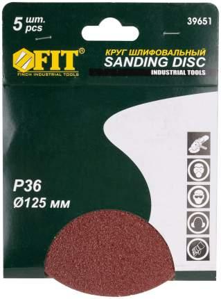 Круги шлифовальные сплошные (липучка), 125 мм, Р 36 FIT 39651