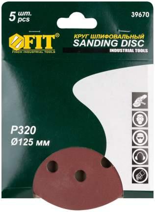 Круги шлифовальные с отверстиями (липучка), 125 мм, Р 320 FIT 39670