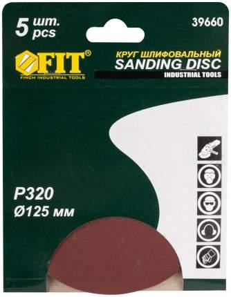 Круги шлифовальные сплошные (липучка), 125 мм, Р 320 FIT 39660