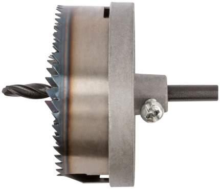 Пилы круговые, 7 шт (26-63 мм) FIT 36721
