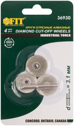 Круги с алмазным напылением 22мм, 3шт + штифт.  FIT 36930