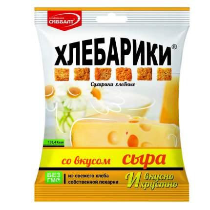 Сух. хлеб. 40г ХЛЕБАРИКИ со вкус. Сыра *40*10 шт