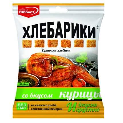 Сух. хлеб. 40г ХЛЕБАРИКИ со вкус. Курицы *40*10 шт
