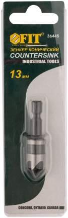 Зенкер конический, 13 мм FIT 36445