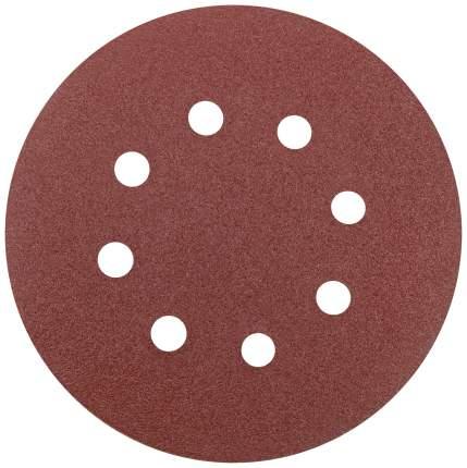 Круги шлифовальные с отверстиями, алюминий-оксидные, 125 мм, 5 шт, Р 100 КУРС 39785