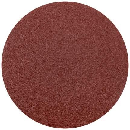Круги шлифовальные сплошные (липучка), алюминий-оксидные, 125 мм, 5 шт, Р 36 КУРС 39771