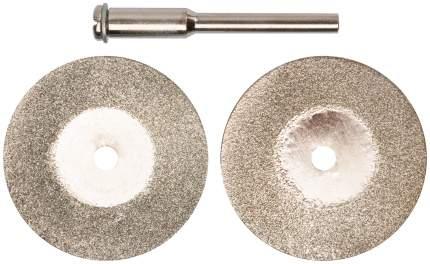 Отрезной круг для гравера FIT 36931