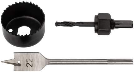 Набор для врезки замков, (22/54 мм) FIT 36352
