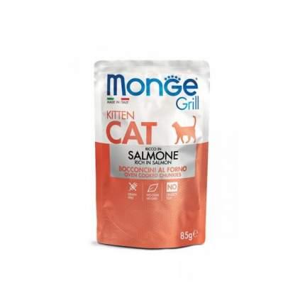 Влажный корм для котят Monge Grill, лосось, 28шт, 85г