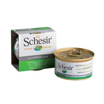 Консервы для кошек Schesir, курица, 14шт, 85г