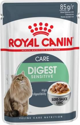 Влажный корм для кошек ROYAL CANIN Digest Sensitive, мясо, 24шт, 85г