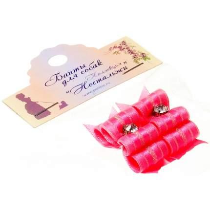 Бантик для собак V.I.Pet Ностальжи, тройной объемный, розовый, 4,5 х 1,5 см, 2 шт