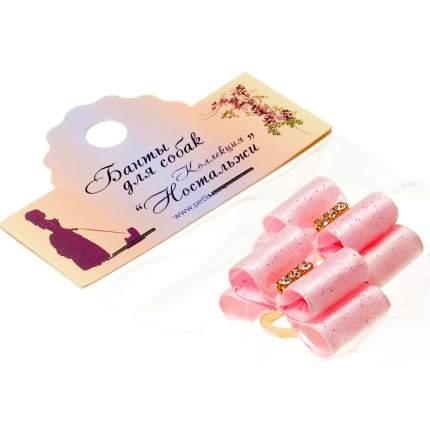 Бантик для собак V.I.Pet Ностальжи, двойной объемный, розовый, 3 х 2 см, 2 шт