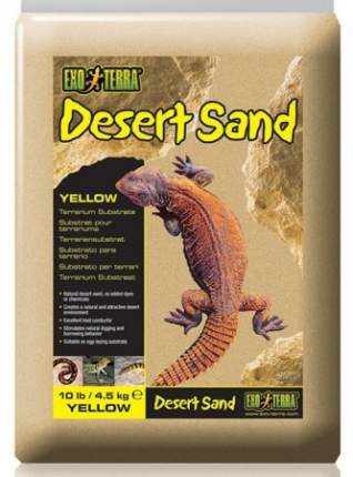 Грунт для террариума Exo Terra Desert Sand PT3103