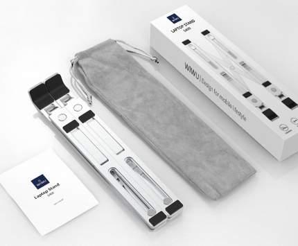 Подставка для ноутбука Wiwu S400  Silver