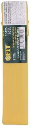 Сменные лезвия для ножа технического 25 мм, 7 сегментов, сталь SK5 (10 шт.) FIT 10425