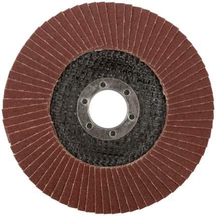 Круг лепестковый торцевой 125 мм P 120  КУРС 39916