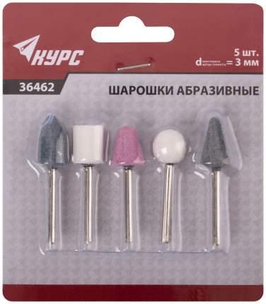 Шарошки абразивные по металлу, 5 шт. (малые) КУРС 36462