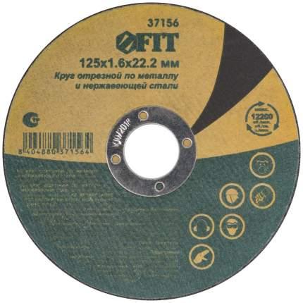 Круг отрезной по нержавеющей стали, 125x1,6 мм FIT 37156