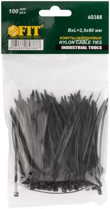 Хомуты нейлоновые 80х2,5 мм., черные 100 шт.,  FIT 60388